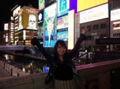 房みどり 公式ブログ/NHK出演情報 画像1