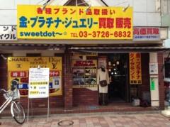 房みどり 公式ブログ/ごごばんレポ (人´З`).:* .そのに。 画像1