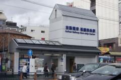 石田美里 プライベート画像 DSC05006