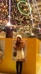 石田美里 公式ブログ/みなとみらい☆ 画像1