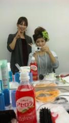 石田美里 公式ブログ/ガーデンヘア☆ 画像1
