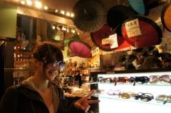 石田美里 公式ブログ/江ノ島から帰宅 画像2