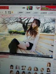 石田美里 公式ブログ/美女暦 画像1