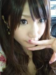石田美里 公式ブログ/お出かけよん♪ 画像1