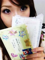石田美里 公式ブログ/ファンレター 画像1