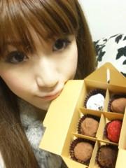 石田美里 公式ブログ/ハッピーバレンタイン☆ 画像1