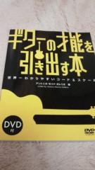 大野ひろみ 公式ブログ/*発売中!!* 画像1