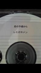 レミオロメン  公式ブログ/【10/14】「ツアーじゃないブログ 神宮司治は29歳ロメン」 画像1