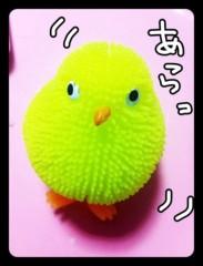 辻詩音 公式ブログ/先生。 画像1