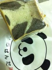 辻詩音 公式ブログ/食パンダ! 画像1