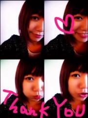 辻詩音 公式ブログ/Candy kicks! 画像1