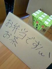 辻詩音 公式ブログ/学祭〜♪ 画像1