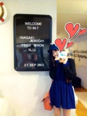 辻詩音 公式ブログ/FM横浜にてー! 画像1