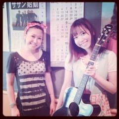 辻詩音 公式ブログ/FM横浜っ!と新しいキャッチコピー! 画像1