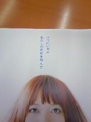 辻詩音 公式ブログ/止まない雨 画像1