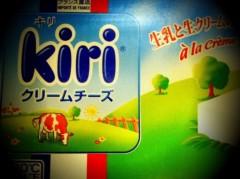 辻詩音 公式ブログ/リハーサルときりチーズ 画像2