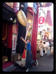 辻詩音 公式ブログ/祖父そんぐ 画像1