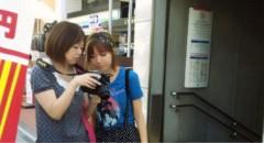 辻詩音 公式ブログ/こんな雨だってきっと悪くない 画像1