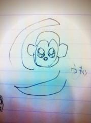 辻詩音 公式ブログ/おえかき(過去2) 画像1