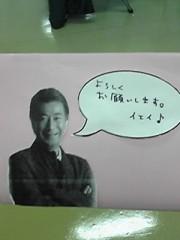 辻詩音 公式ブログ/サーモン 画像1