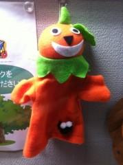 辻詩音 公式ブログ/惜しい! 画像1