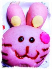 辻詩音 公式ブログ/仙台とうさぎパン 画像1