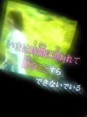 辻詩音 公式ブログ/トゥモロートゥモロー♪ 画像1