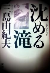 辻詩音 公式ブログ/貴公子 画像1