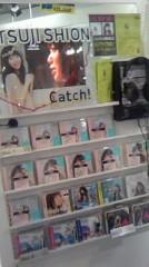 辻詩音 公式ブログ/渋谷HMVっ! 画像2