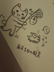 辻詩音 公式ブログ/おえかき 画像1