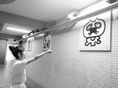 辻詩音 公式ブログ/しおんぬがゆく! 画像2