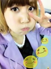 辻詩音 公式ブログ/今日もテクマクマヤコンを使った 画像1