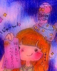辻詩音 公式ブログ/てんきゅっ! 画像1