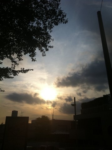 Sky chord 120