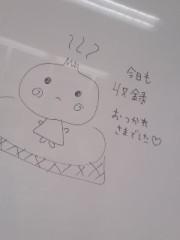 辻詩音 公式ブログ/泣いて笑って 画像1