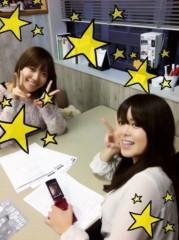 辻詩音 公式ブログ/名護さん☆ 画像1