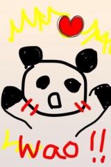 辻詩音 公式ブログ/たかまりん 画像1