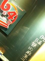 辻詩音 公式ブログ/学校なう 画像1