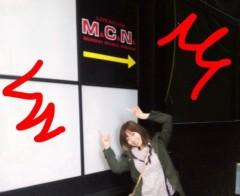辻詩音 公式ブログ/仙台だい!! 画像1