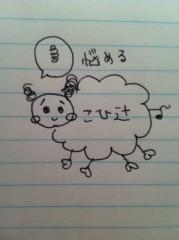 辻詩音 公式ブログ/おえかき。 画像1