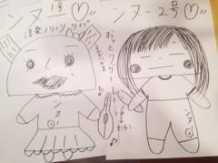 辻詩音 公式ブログ/I can feelのゲスト!しょこりんが考えてくれたキャラクターとは..! 画像1