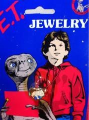 辻詩音 公式ブログ/E.Tはまだ、見たことがない 画像1