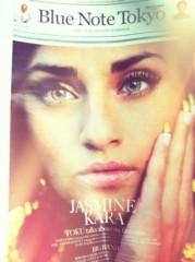 辻詩音 公式ブログ/Jasmin Karaーっ! 画像1