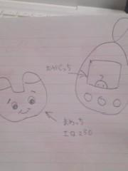 辻詩音 公式ブログ/たまごっち、ぱぱらっち 画像1