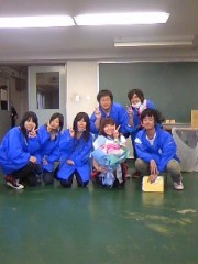 辻詩音 公式ブログ/日本大学文理学部っ! 画像1