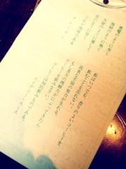 辻詩音 公式ブログ/黒く透明に。 画像2