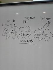 辻詩音 公式ブログ/おねむ隊 画像1