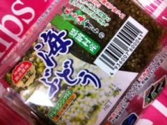 辻詩音 公式ブログ/ぷちぷち感 画像1