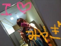 辻詩音 公式ブログ/宮城、富谷ライブ☆ 画像1