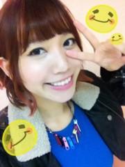 辻詩音 公式ブログ/NACK5イベントとニコニコちゃん!! 画像1